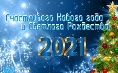 Волшебное время нового года